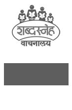 Chankya Chant