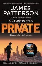 Private.