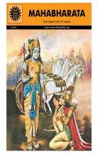 Amar Chitra Katha - Mahabharata