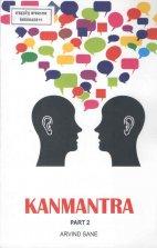 Kanmantra (Part 2)