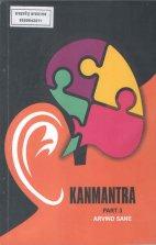 Kanmantra (Part 3)