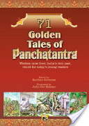 The Foolish Mice - Tales From Panchatantra