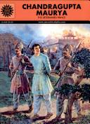 Amar Chitra Katha - Amrapali And Upagupta