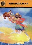 Amar Chitra Katha -Ghatotkacha