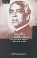 Jagdis Chandra Bose